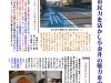 OP_63_250ab_20150420_page001.jpg