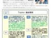 ROKU78_page002