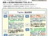 ROKU81_page002