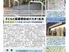 ROKU822_page001