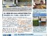 ROKU83_page001